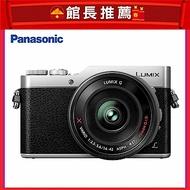 【超值組】Panasonic GF9 X14-42mm 變焦X鏡組 (公司貨)