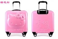 ญี่ปุ่นเครื่อง keden สาวล้อสากลขนาดเล็กเดินทางกล่องแม่18นิ้วรหัสผ่านกระเป๋าเดินทางกล่องรถเข็นเด็ก