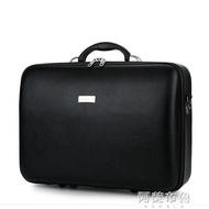 印章箱 商務旅行箱皮公文包手提箱側背背包電腦密碼箱儀器設備票據登機箱