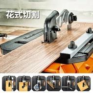 工作臺 威克士多功能推台鋸WX572 曲線鋸微型小電鋸木工家用裝修電動工具JD 智慧e家