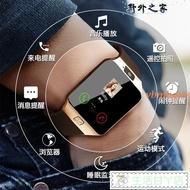 兒童手錶 多功能智慧手錶語音藍芽黑科技方形觸屏大氣炫酷時尚電子錶男學生