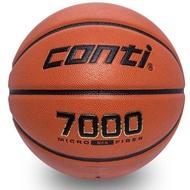【Conti】7號超細纖維PU8片貼皮籃球(B7000-7-T)