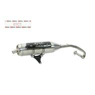 【OM銧榮】KYMCO 雷霆S 125 01C1白鐵回壓排氣管/05C1白鐵直通排氣排氣管/加速管