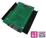 Minerva CB946FE SATA to ZIF SSD/HDD SATA轉ZIF SSD/HDD 轉接卡