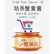 [Shop Malaysia] Crab Roe Sauce / Crab Roe Paste 102g / Her Crab Butter 102g