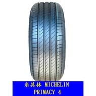 宏進輪胎205/55-16米其林P4四輪合購3100/條、米其林PS4四輪合購3400/條