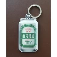 台灣啤酒 限量版造型悠遊卡 熱銷中 現貨出清