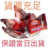【河岸紅蜜棗1000g】河岸紅黑糖阿膠蜜棗金絲無核棗包粽子