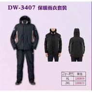 [新竹民揚][ DAIWA 釣魚衣 ]  DW-3407 釣魚套裝 釣魚衫 釣魚服