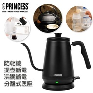 【PRINCESS】荷蘭公主0.8L手沖咖啡細口壺 快煮壺 - 消光黑(236036-戶外)