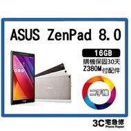 【二手】8吋ASUS ZenPad 8.0 (Z380M) 四核心平板電腦(2G/16G 我的追劇神器