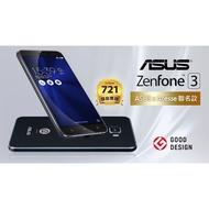 【ASUS 華碩】 Zenfone 3 5.5吋絕美八核智慧手機(4G / 128G / ZE552KL)
