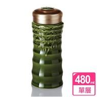 【乾唐軒活瓷】竹節隨身杯 / 綠 / 大 / 單層