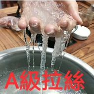 現貨 雪燕 500g A級拉絲雪燕 保證拉絲 可搭配桃膠皂角米雪燕組合 A級拉絲雪燕