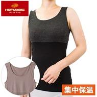 【Gunze郡是】集中型保暖發熱衣無袖背心-膚(MH9254-TAR)