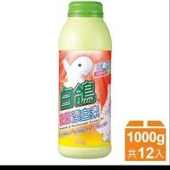 白鴿漂白水1000gX12瓶1320元免運費