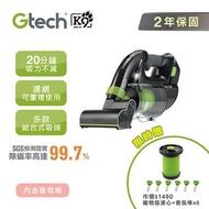 英國 Gtech 小綠 Multi Plus K9 寵物版無線除蹣吸塵器 (ATF045)