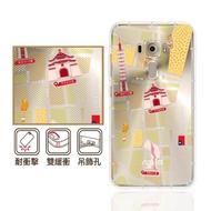 【反骨創意】華碩 ZF3/Live系列 彩繪防摔手機殼-世界旅途-福爾摩沙(ZE520KL/ZE552KL/ZA550KL)