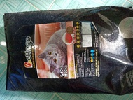 Harga Borong~~Makanan Kucing Murah!!~~1KG