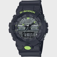 【CASIO 卡西歐】G-SHOCK 點陣迷彩LED雙顯錶(GA-800DC-1A)
