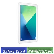 Samsung Galaxy Tab A 10.1吋 P580 平板電腦 (3G/16G)-【送Samsung&KAKAO Friends立體車線三角收納包+精美環保吸管三入組】
