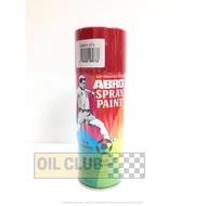 油品部 ABRO 愛寶 耐熱噴漆 耐熱 耐高溫 卡鉗 輪圈 避震器 鐵件 噴漆 美國進口 ABRO-073