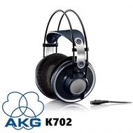 AKG K702 台灣公司貨 頂級旗艦監聽式耳罩耳機 十大經典名機