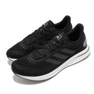 adidas 慢跑鞋 Supernova 運動休閒 男鞋 愛迪達 路跑 反光 透氣 緩震 黑 白 EG5401 EG5401