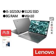 LENOVO 聯想 YOGA C740 81TD0053TW (I5/8G/512G SSD/二年保) 鋼鐵灰