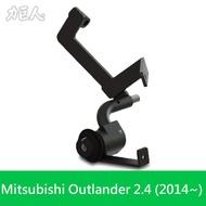 力巨人 隱藏式排檔鎖 Mitsubishi Outlander (2014年以後)
