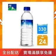 全台配送⭕️《悅氏》礦泉水 330mlx24瓶 瓶裝水【吉津購物】