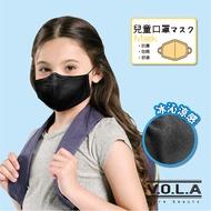 [VOLA]台灣製 給寶貝雙重保護 涼感兒童多功能 口罩 立體臉型
