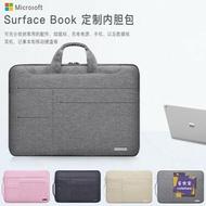 筆電包 微軟平板surface3新款pro4/5/6保護套12內膽包13寸book手提電腦男女配件12.3公文包 5色