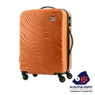 Kamiliant卡米龍  Kanyon防刮立體斜紋四輪硬殼TSA行李箱28吋 (沙漠黃)