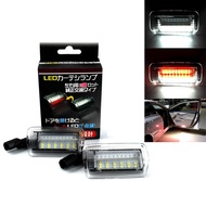 現貨 Toyota 豐田 ALTIS WISH Camry Vios LED車門燈 白光+紅 車門警示燈 照地燈 迎賓燈