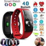 Smart bracelet watch Blood Pressure Heart Rate Monitor