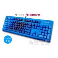【鳥鵬電腦】i-rocks 艾芮克 IRK65MN 機械鍵盤 藍浸染 藍 CHERRY 青軸 側刻 K65M K65MN