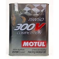 【易油網】Motul 300V COMPETITION 15W50 雙酯基全合成機油15W-50