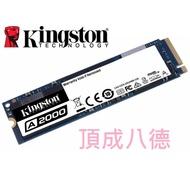 Kingston 金士頓 A2000  250G 250GB 500G 500GB M.2 2280 PCIe SSD