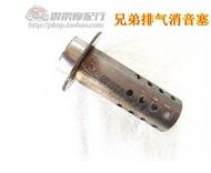 兄弟排氣管消音塞 CNC兄弟排氣管消音塞 CNC排氣管消音塞 不銹鋼
