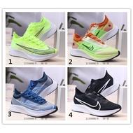 限時特價 耐吉  Nike Zoom Fly 3 超帥的流線型外觀設計  時尚百搭 潮男潮女鞋 休閒舒適 慢跑鞋