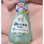 日本花王 兒童用泡沫洗髮精 慕斯泡泡無矽靈 泡泡 洗髮精