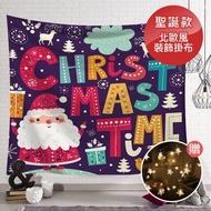 【聖誕布置/半島良品】24H發貨/聖誕裝飾掛布-聖誕老人/贈燈飾(掛毯 掛畫 沙灘巾 背景布  ins拍攝布景)