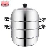 蒸鍋家用304不銹鋼2二層3三層蒸鍋加厚蒸籠燃氣電磁爐通用