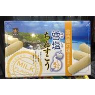 ~沖繩限定雪塩金楚糕,牛奶口味