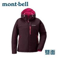 [現貨]Mont-Bell 日本 Colorado女650FP雙面連帽外套 粟/深粉紅/ 1101479/羽絨連帽外套