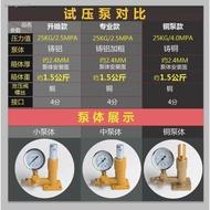 ○●✿40kg手動試壓泵帶壓力泵打壓機PPR水管檢漏機試壓機試水機試壓器