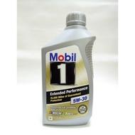 《全》Mobil 1 EP Extended Performance  5W-30 5W30 全合成機油 (12罐區)