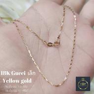สร้อยคอทองคำแท้ อิตาลี (18K) ลาย Gucci เล็ก นำ้หนักทอง 1.02-1.14 กรัม ตอกโค้ด 750 แข็งแรง  มีใบรับประกันร้าน ฟรีกล่องของขวัญสุดหรู🎁  Top Diamond TopDiamond