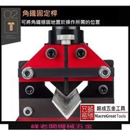 〃 現貨免運油壓角鐵切斷器 大噸位 分體式角鐵角鋼切割機 液壓切斷機 電動切斷機 CAC-110